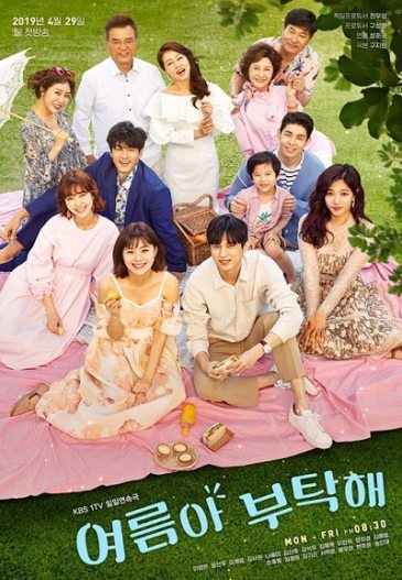 Home for Summer poster 2019 family drama