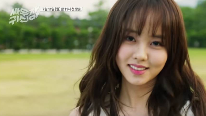 kim So Hyun new drama after love alarm