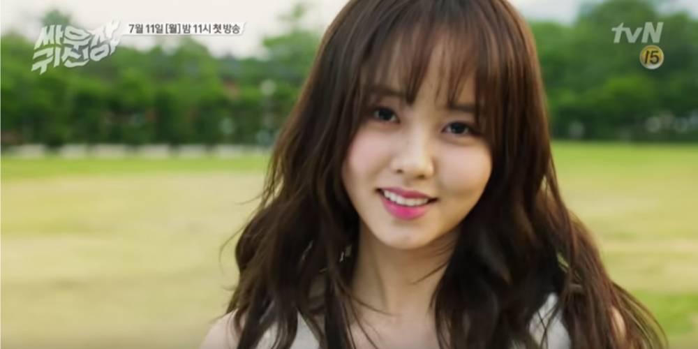 kim-so-hyun-new-drama.jpg?w=1000