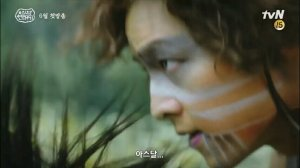 song joon ki arthdal chronicles eun seom