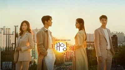 A Place In The Sun Korean drama June 2019