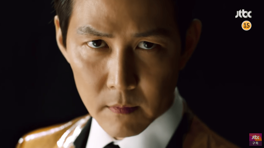 First trailer Aide Lee Jung Jae