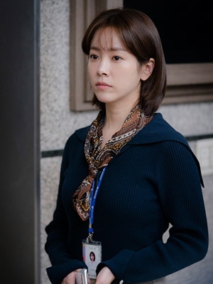Han Ji Min librarian