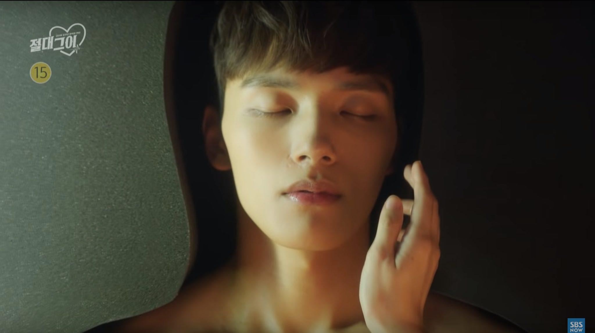Humanoid boyfriend yeo jin goo