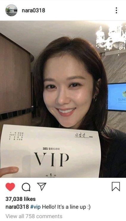 jang na ra's new drama vip intsgram