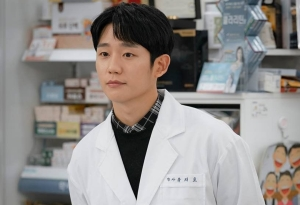 Jung Hae In pharmacist One spring night