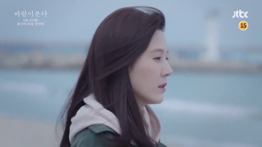 Kim Ha-neul as Soo Jin