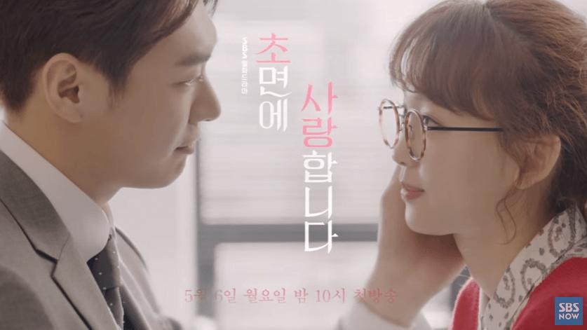 Kim Young Kwang and Jin Ki Joo Love from the start 2019 may drama
