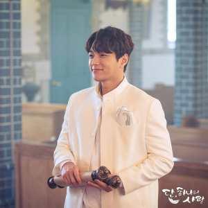 Lee Dong Gun Dan, Only Love