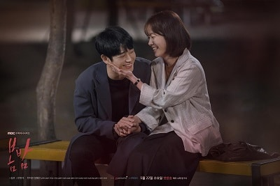One Spring night drama 2019 poster