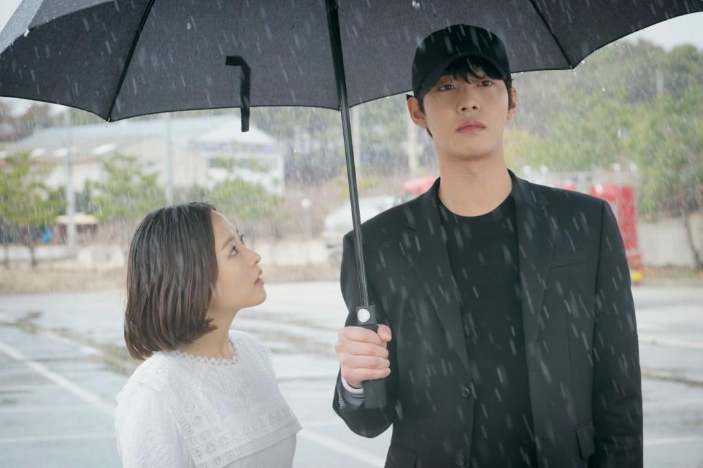 Park Bo Young abd Ahn Ye seop abyss drama