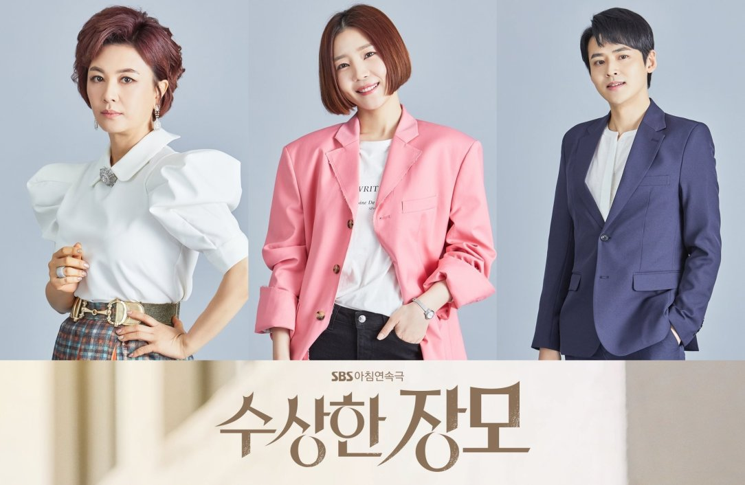"Korean Drama ""Shady Mom-In-Law"" (Synopsis + Cast + Preview) – Kdrama"