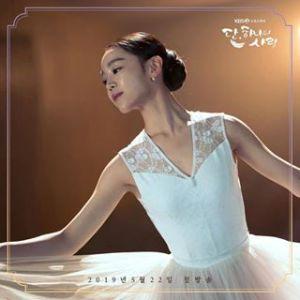 Shin Hye Sun Angel's Last mission love