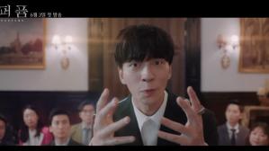 Shin Sung Ruk Perfume june 2019
