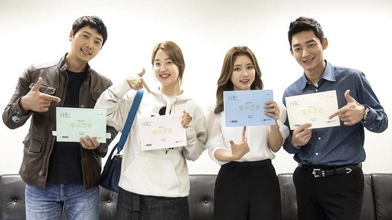 Han Ji Hye, Lee Sang Woo, Oh Ji Eun Korean drama July 2019