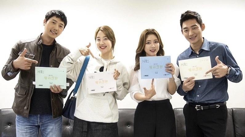 Han Ji Hye, Lee Sang Woo, Oh Ji Eun Korean drama July 2019