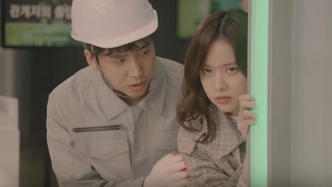 Han Bo Reum funny scene level up