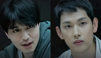 Korean Drama Strangers From Hell Synopsis Cast Preview