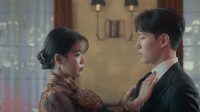 IU and Yeo Jin Goo Romantic