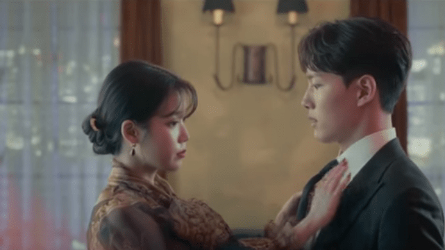 IU and Yeo Jin Goo Romantic
