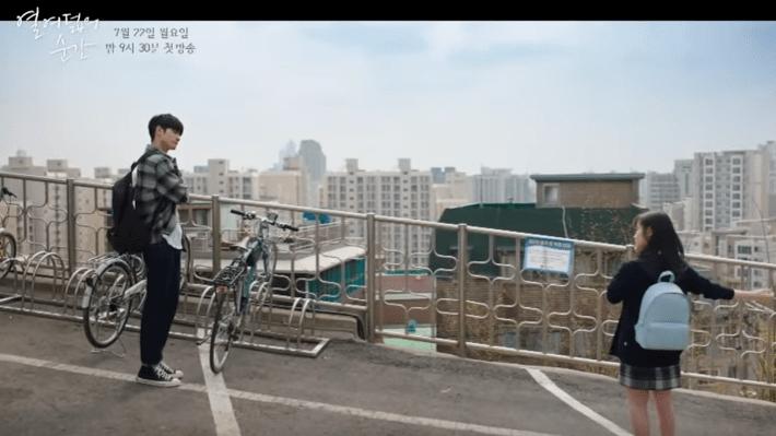 Ong Seong Woo and Kim Hyang Gi Moment at 18 drama
