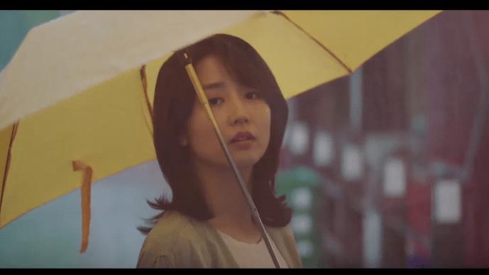 Park Ha Sun Umbrella scene love