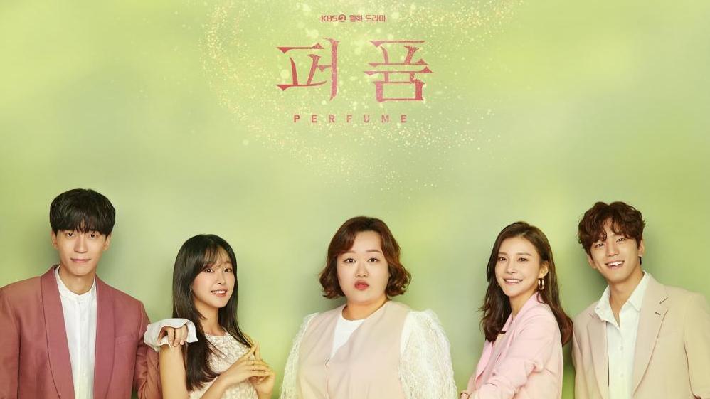 "Korean Drama ""Perfume"" (Synopsis + Cast + Preview) – Kdrama"