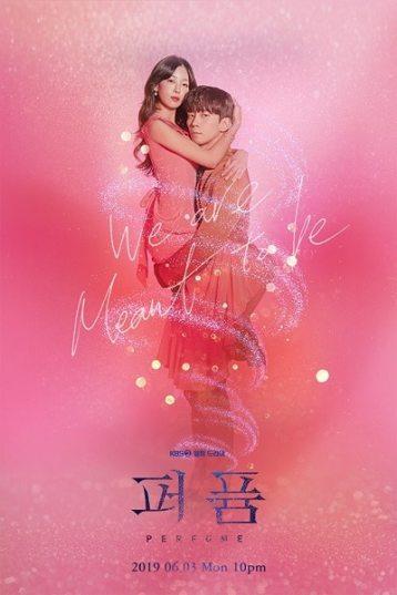 Perfume Koreand drama 2019 poster