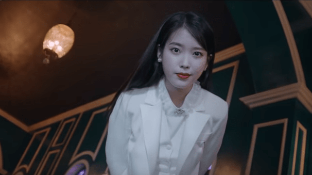 Scary IU in Hotel Del Luna