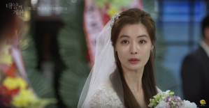 Yoon Soo Yi bride Korean drama
