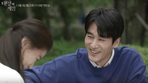 Choi Sung Jae drama