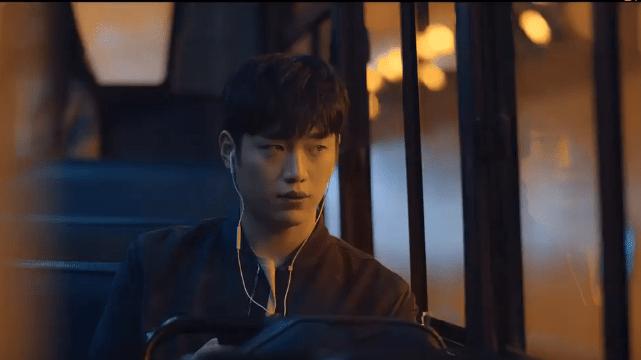 Seo Kang Joon Watcher kdrama