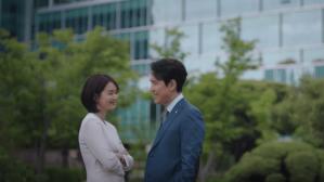 Chief of staff drama Shin Min Ah and Lee Jung Jae