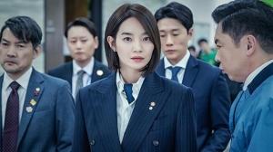 Shin Min Ah Chief of staff kdrama