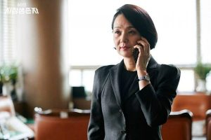 Bae Jong Ok designated survivor