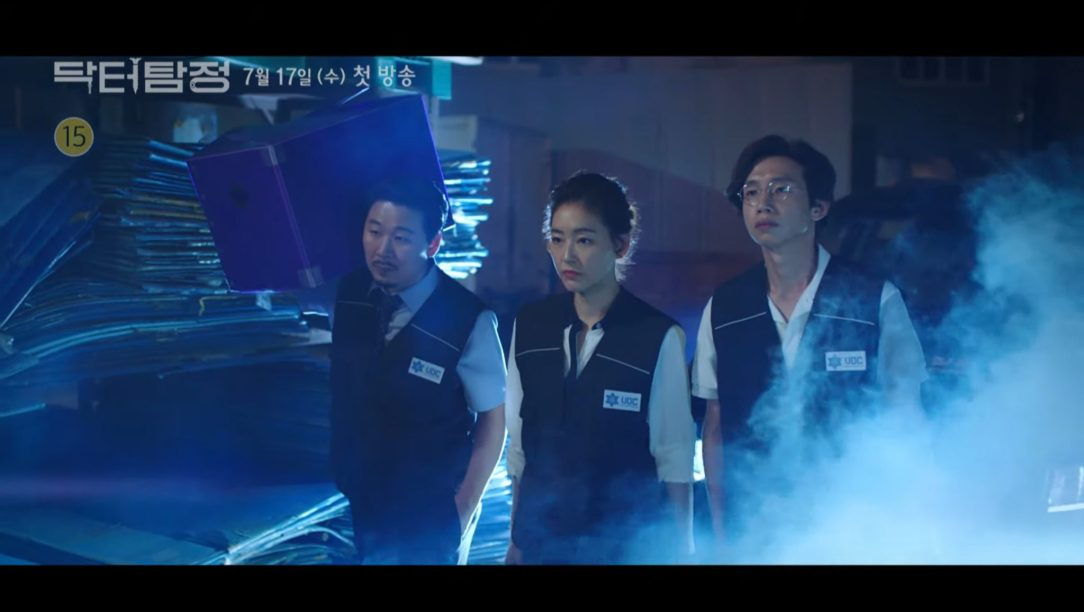 doctor detective kdrama