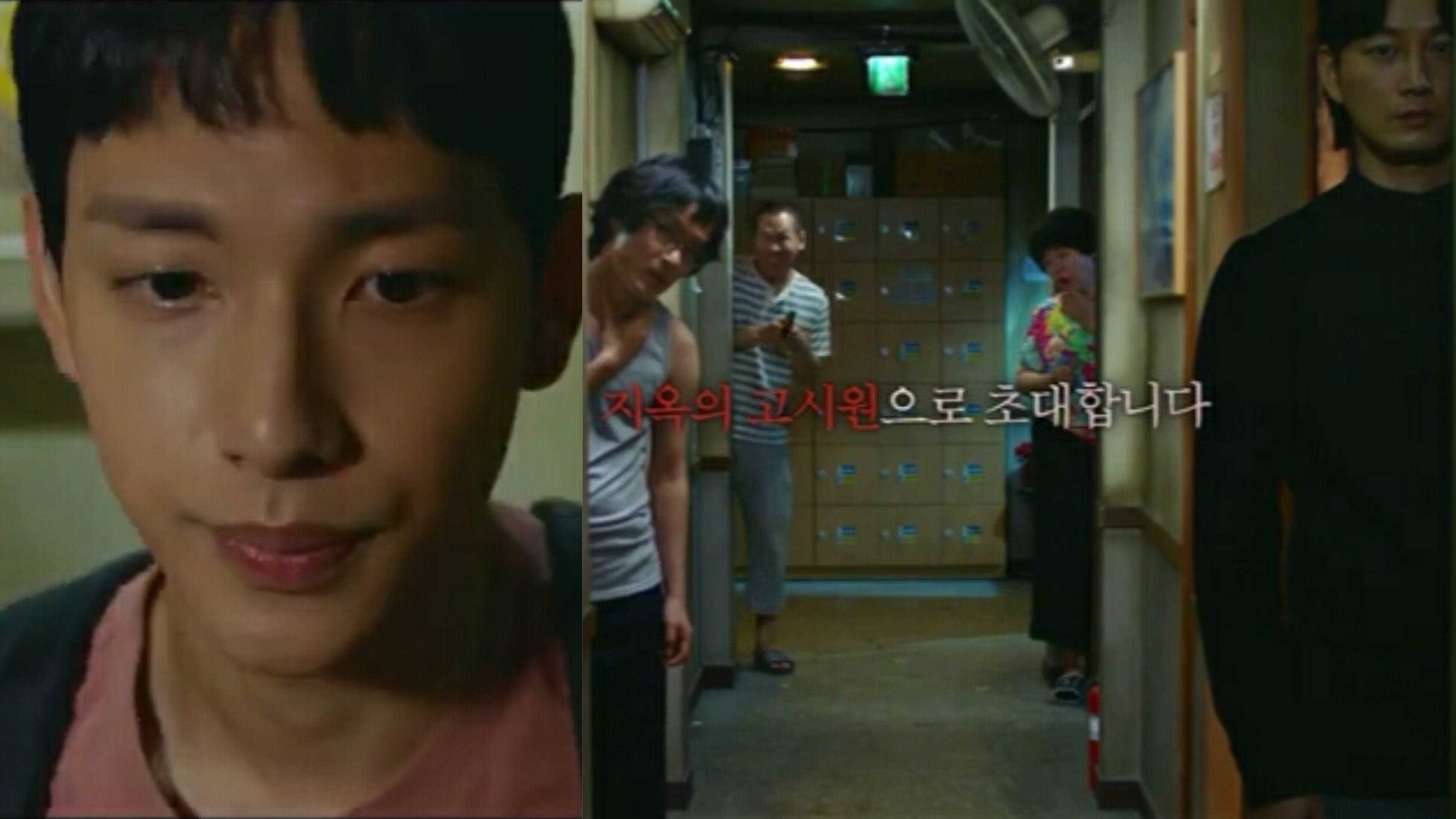 Spooky Characters In New Trailer Of Strangers From Hell Kdrama