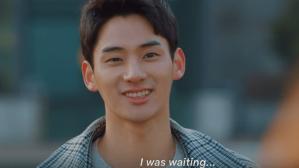 Jang ga Ram Love alarm drama