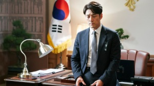 Ji Jin Hee Designated survivor Korean
