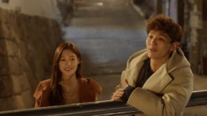 Ji Soo first first love s2
