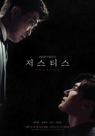 """Korean Drama """"Justice"""" (Synopsis + Cast + Preview) – Kdrama"""