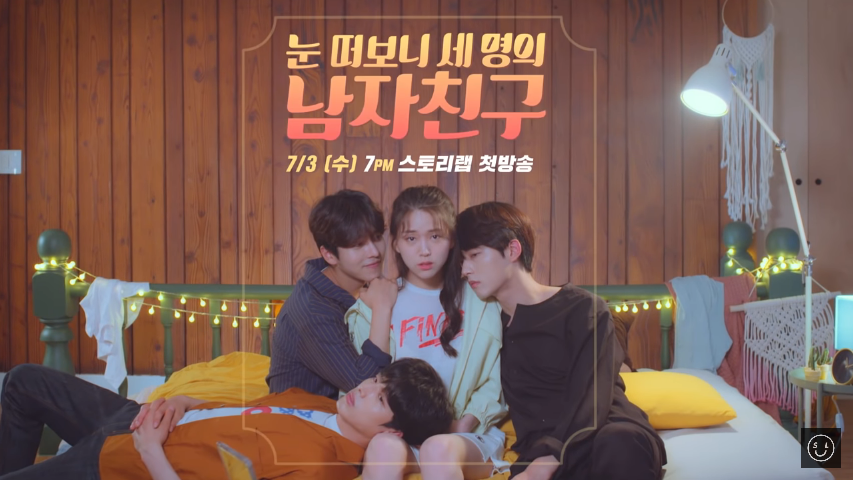 Korean Web Drama I have three boyfriends