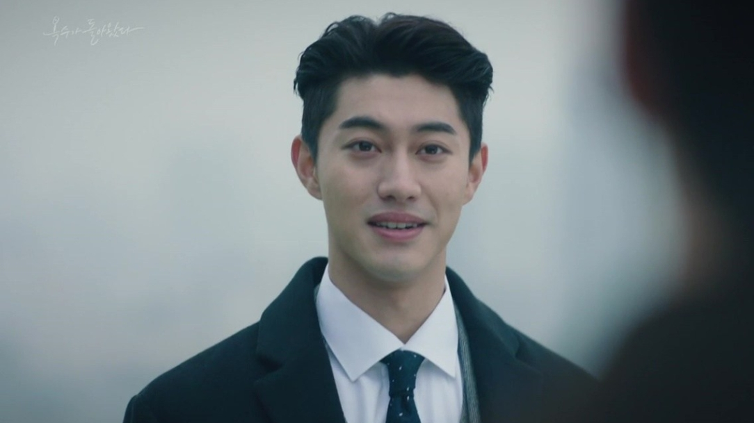 Kwak Dong Yeon no second chance
