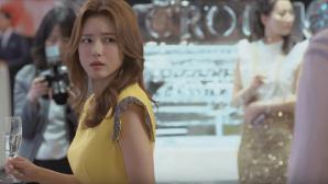 Oh Ji Eun new drama 2019