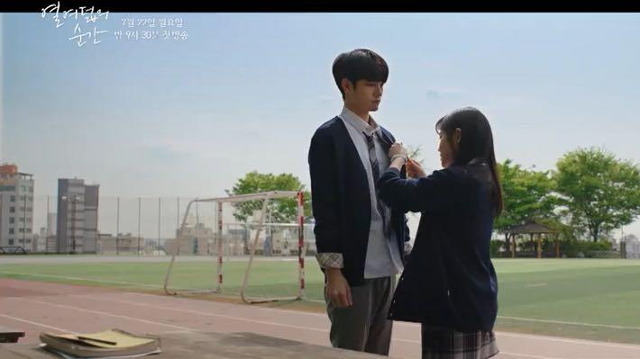 Ong Sung Woo and Kim Hyang Gi in moment at 18 drama