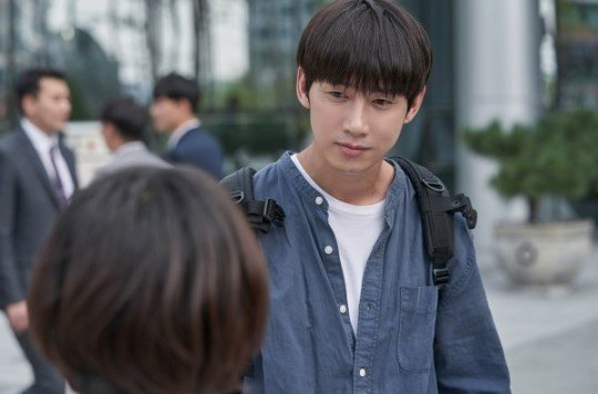 Park Sung Hoon drama justice