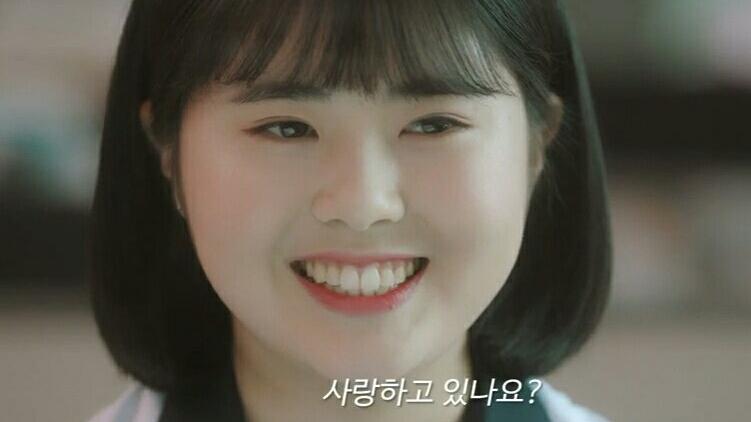 Chubby Gong Soo Rin fat love story