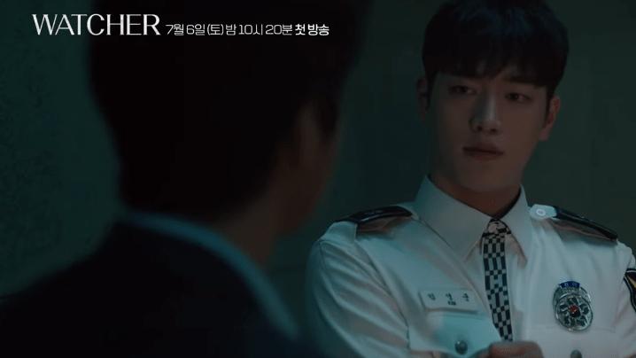 Seo Kang Joon new drama Watcher