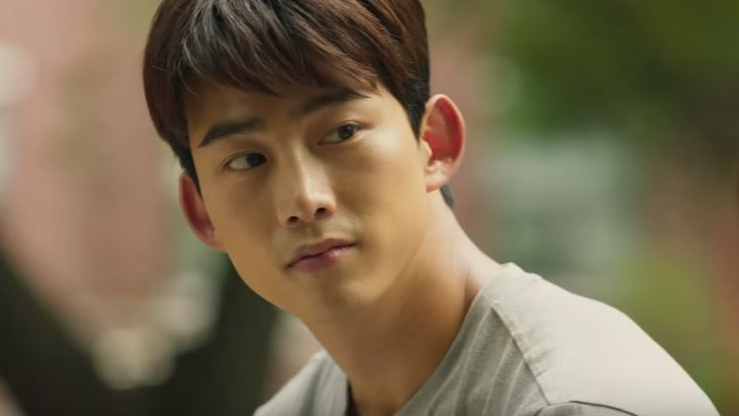 Taecyeon The game drama 2019