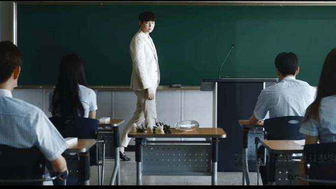 Undercover teacher 2019